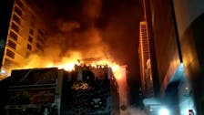 Fire in India's financial capital kills at least 12