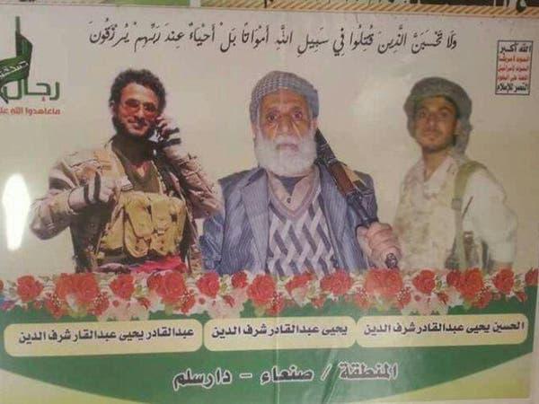 """اليمن.. """"قناديل الحوثي"""" يتساقطون في جبهات القتال"""