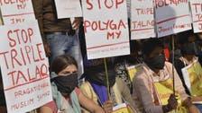 بھارت: بیک وقت 3 طلاقوں کو جرم قرار دینے کا بل منظور