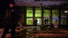 ISIS claims Saint Petersburg supermarket bombing