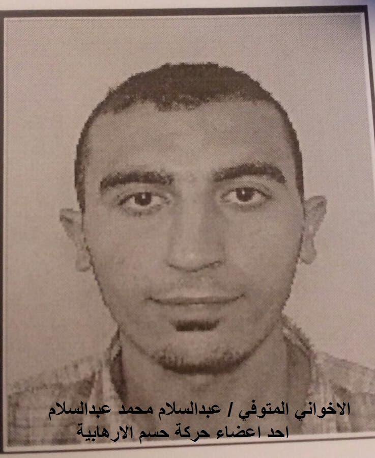 Hams member killed during gunfire battle, Abdelsalam Mohamed Abdelsalam.