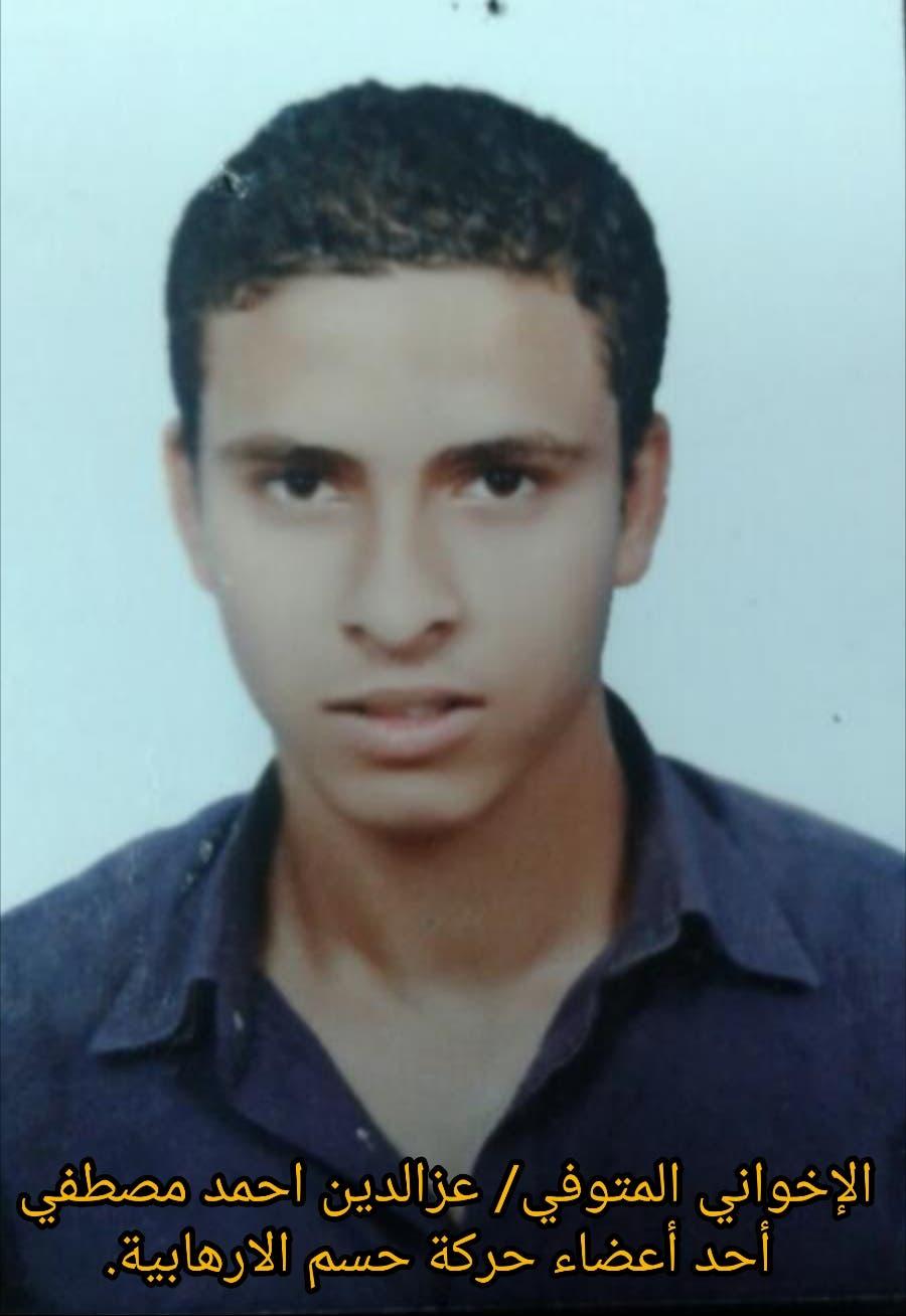 Hams member killed during gunfire battle, Ezz El Din Ahmed Mostafa