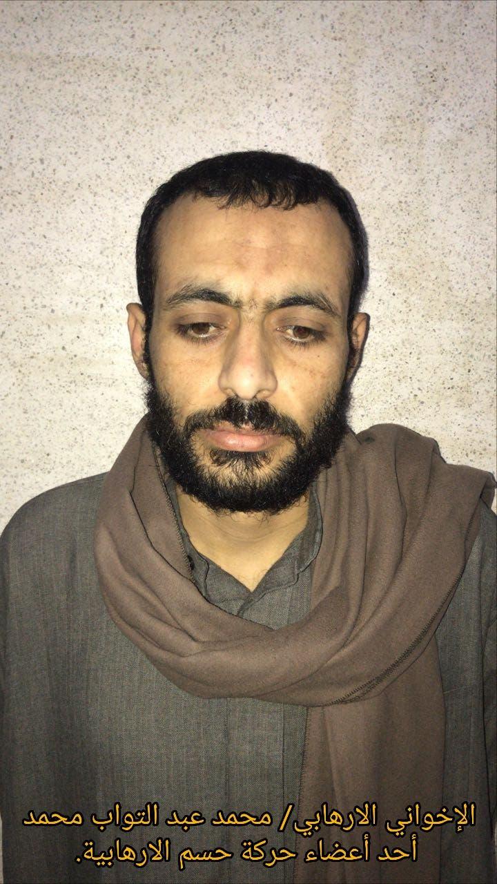 Hasm Member, Mohamed Abdeltawab Mohamed.