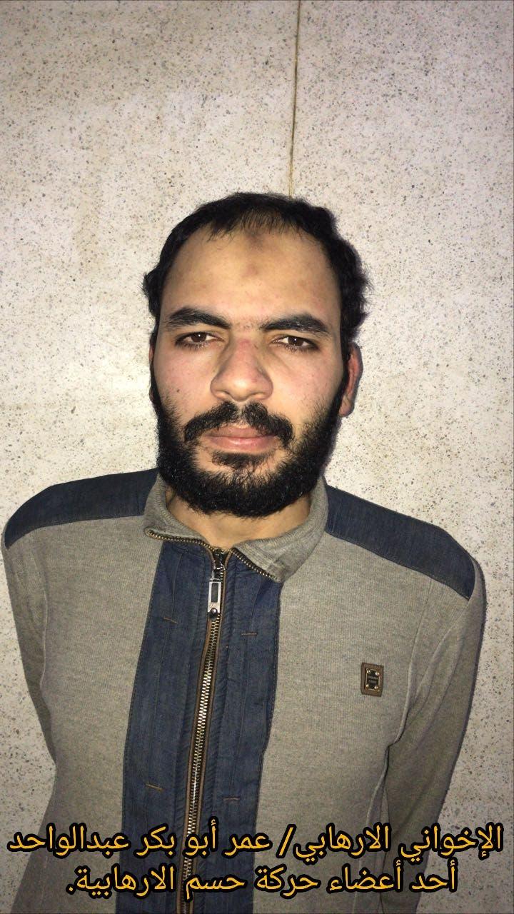 Hasm member, Omar Abu Bakr Abdelwahed.