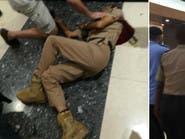 فيديو.. مقتل شرطي عماني طعناً في مركز تجاري