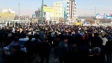 ایران میں احتجاج ، سنہ 2009ء کی تاریخ دہرائی جا رہی ہے!