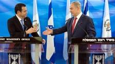 Guatemala says Jerusalem embassy move 'will not be reversed'