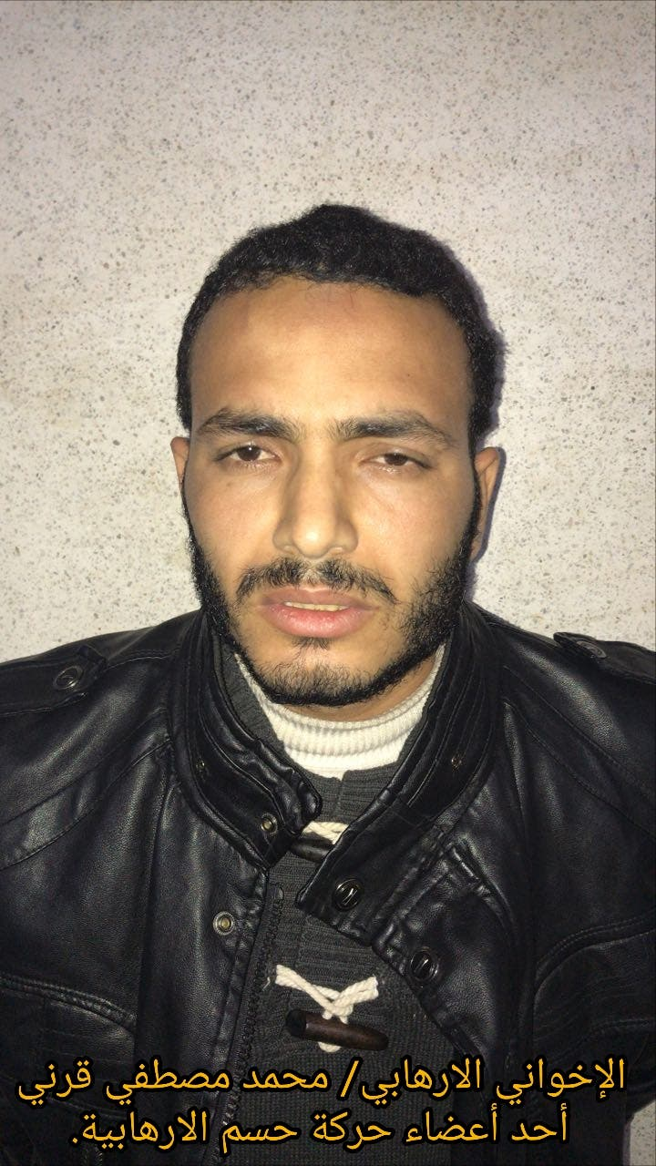 Hasm member, Mohamed Mostafa Karny.