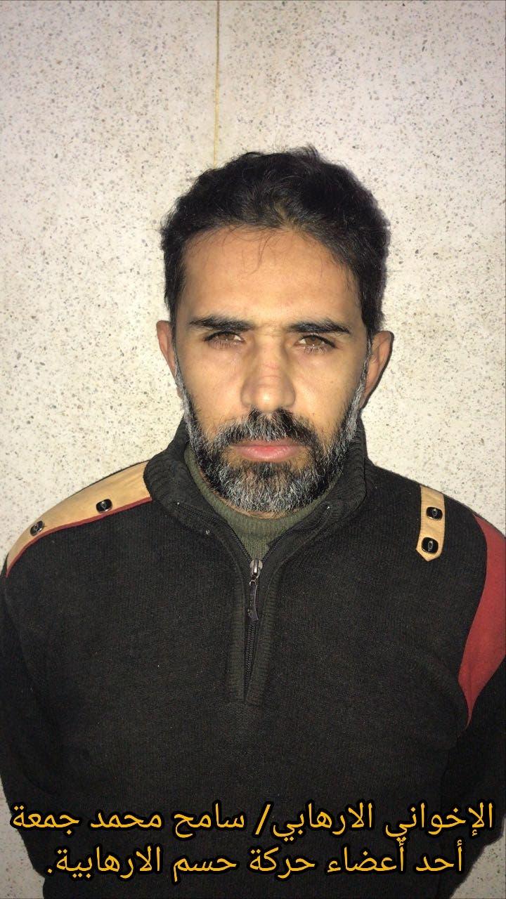 Hasm member, Sameh Mohamed Gomaa.