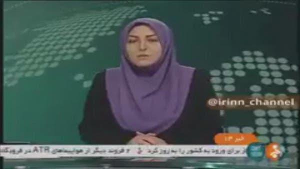 ماذا قال تلفزيون إيران عن المظاهرات ضد النظام؟