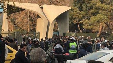 إيران تقمع الاحتجاجات وتحاصر الطلبة داخل جامعة طهران