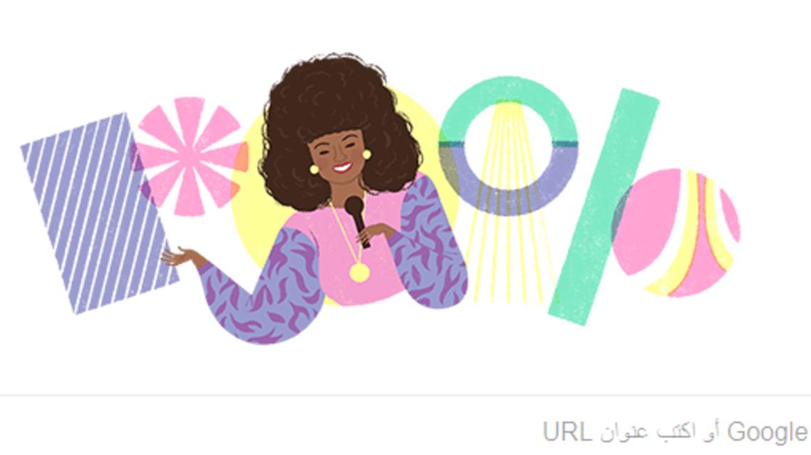 غوغل يحتفل بعتاب