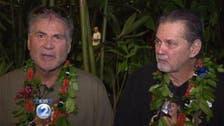 '60 سال دوست رہنے والے دو امریکی سگے بھائی نکلے!