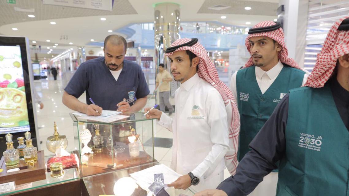 رقابة ضريبة السعودية