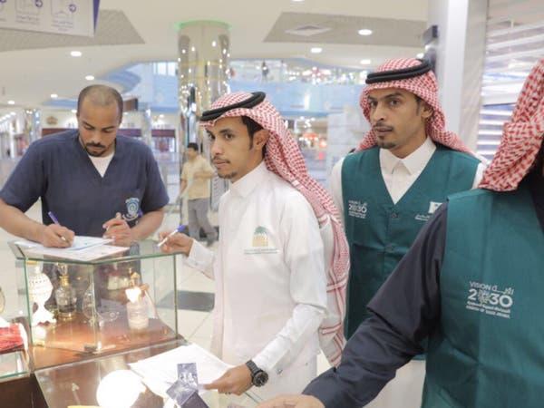 120 غرامة لمنشآت مخالفة لتطبيق الضريبة بالسعودية
