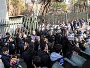 إيران.. الاحتجاجات تتوسع رغم اعتقال 370 من المتظاهرين