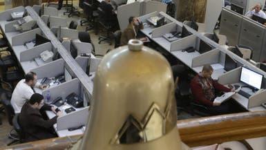من هو نائب رئيس البورصة المصرية الجديد؟