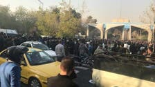 At least one dead in southern Iran protest , says news agency