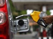 تركيا ترفع أسعار البنزين 0.36 ليرة للتر