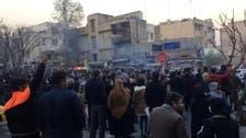 الداخلية الإيرانية تحذر المتظاهرين: ستدفعون الثمن