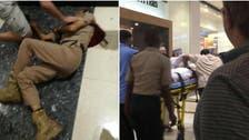 اومان : مسقط میں پاگل نے پولیس اہلکار کو چاقو گھونپ کر جان سے مار دیا