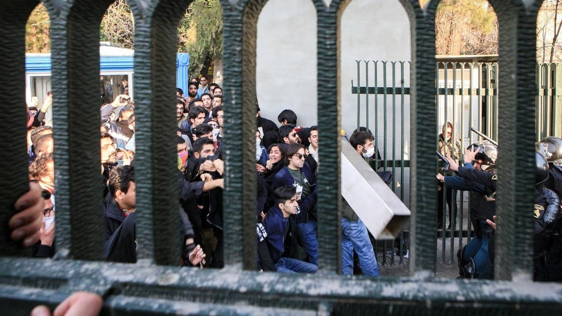 Mass protests grip several cities in Iran 6