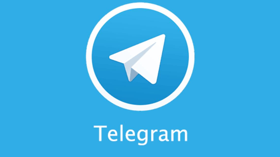نسخه موبایلی تلگرام و اینستاگرام در ایران از دسترس خارج شد