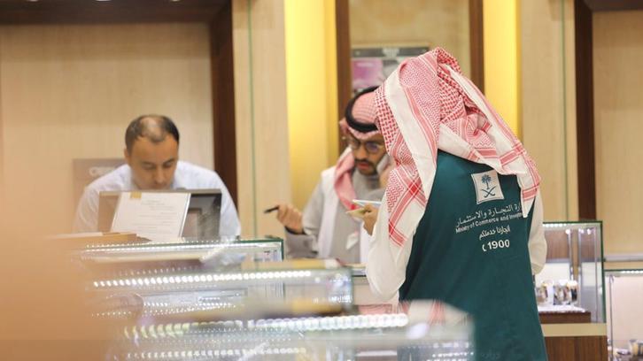 السعودية..ضبط أكثر من 3500 مخالفة لضريبة القيمة المضافة