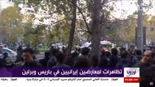 Iran regime opponents rally in France, Germany