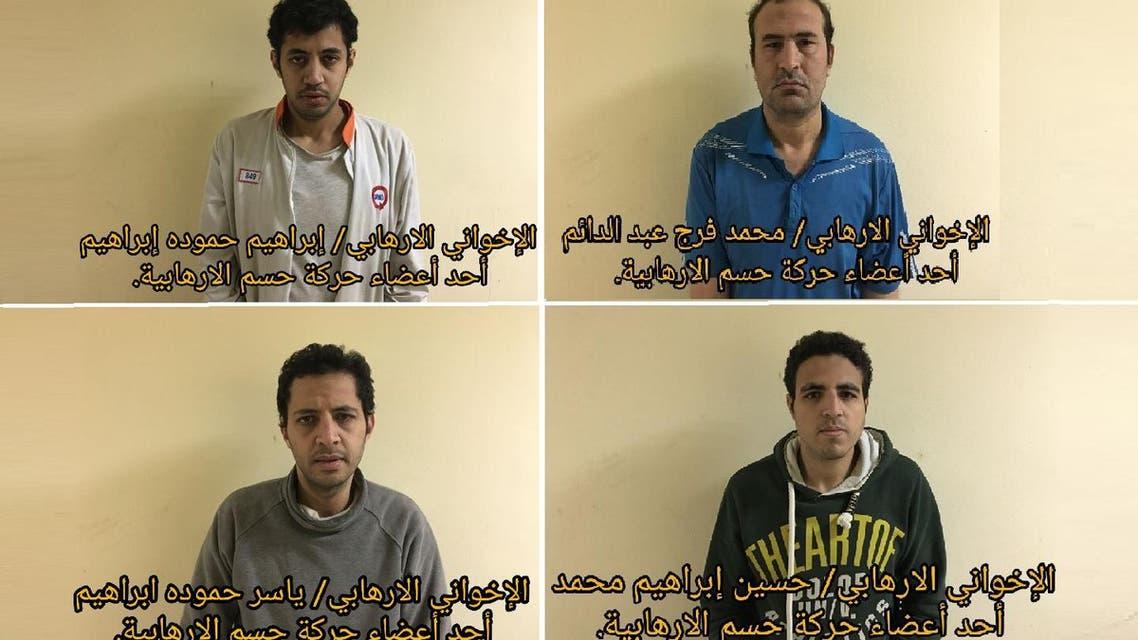 Egypt muslim brotherhood. (Supplied)