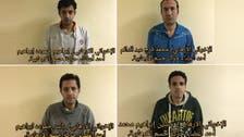 Gun battle between Brotherhood cell and Egyptian forces kills three