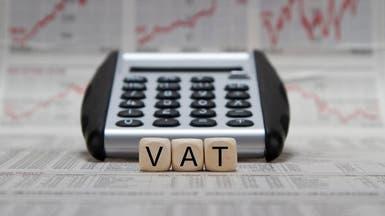 """هذا آخر موعد لتقديم إقرارات ضريبة """"المضافة"""" في الإمارات"""