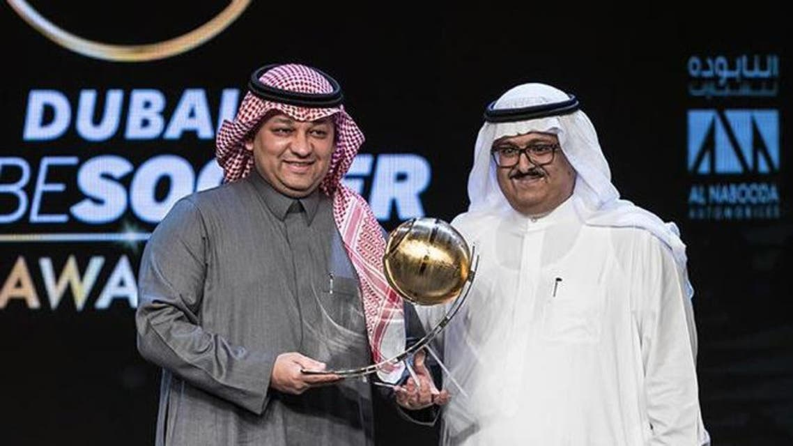 Suadi football team got a arab award
