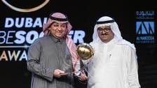 سعودی عرب کی فٹبال ٹیم نے بہترین قوم ٹیم کا اعزاز اپنے نام کر لیا