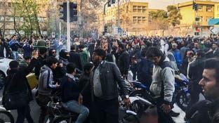 """بالصور.. من قلب طهران: """"لا لتدخلات إيران"""""""