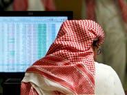 2.3 % وزن السوق السعودي المحتمل في حال ضمه لـ MSCI