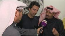 جماهير بطولة الخليج تنعش المسرح الكويتي