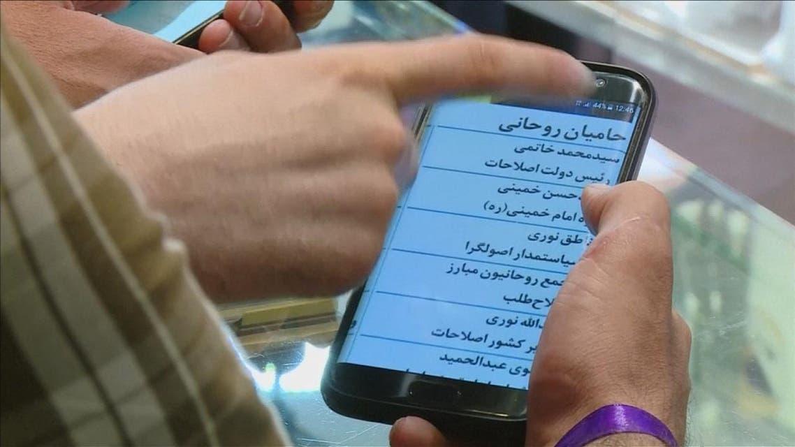 THUMBNAIL_ السلطات الإيرانية تعلق خدمات الإنترنت