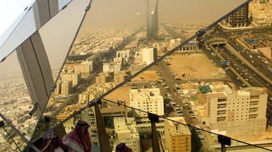 """السعودية تعتزم إطلاق عقود """"إيجار"""" للقطاع التجاري"""
