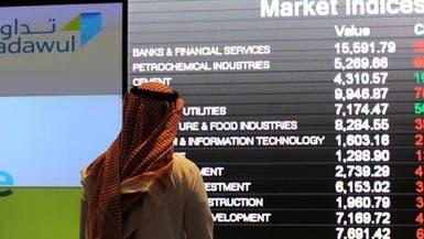 فوتسي: ضم سوق السعودية على 4 مراحل بدءا من مارس 2019