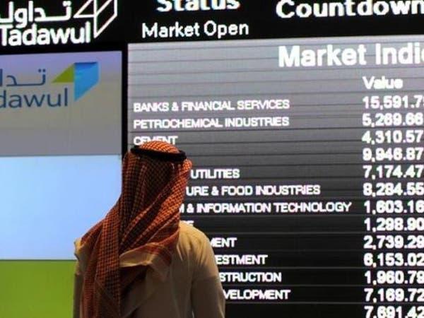 فوتسي: السعودية نجحت بالامتثال لكافة متطلبات المؤشر