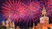 IN PICTURES: Happy New Year! How the world welcomed 2018