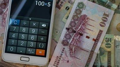 السعودية تبدأ تطبيق لوائح الفصل بالمنازعات الضريبية