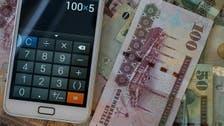 هذه السلع والخدمات معفاة من الضريبة في السعودية
