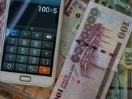 الجدعان: 47 مليار ريال إيرادات ضريبة القيمة المضافة بأول عام