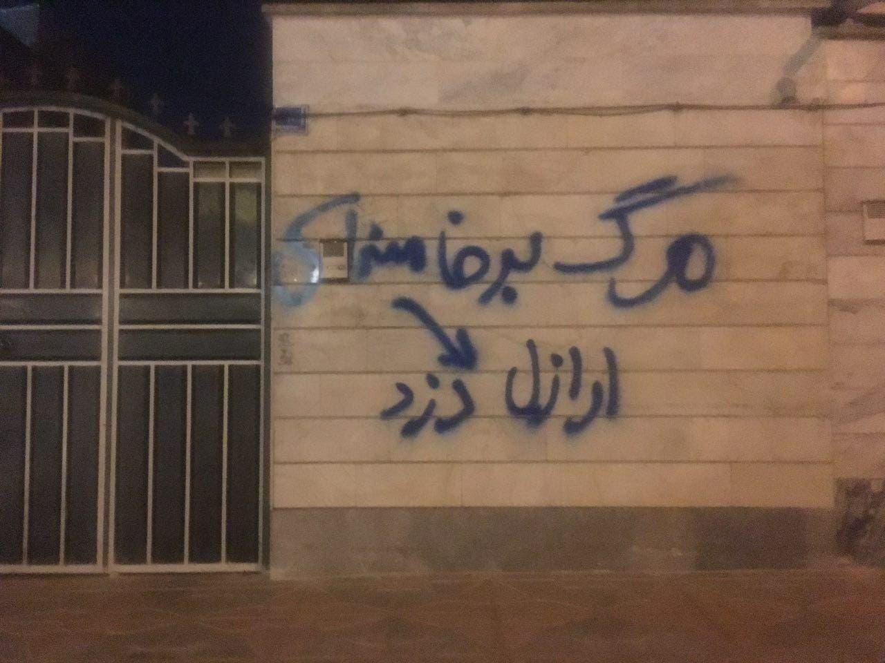 شعارنویسی مردم روی دیوار