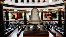بورصة مصر.. شروط جديدة لتسجيل وشطب الأوراق المالية