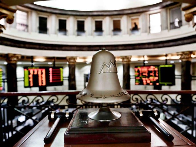 كيف تفاعلت الأسهم المصرية مع حزم الدعم؟