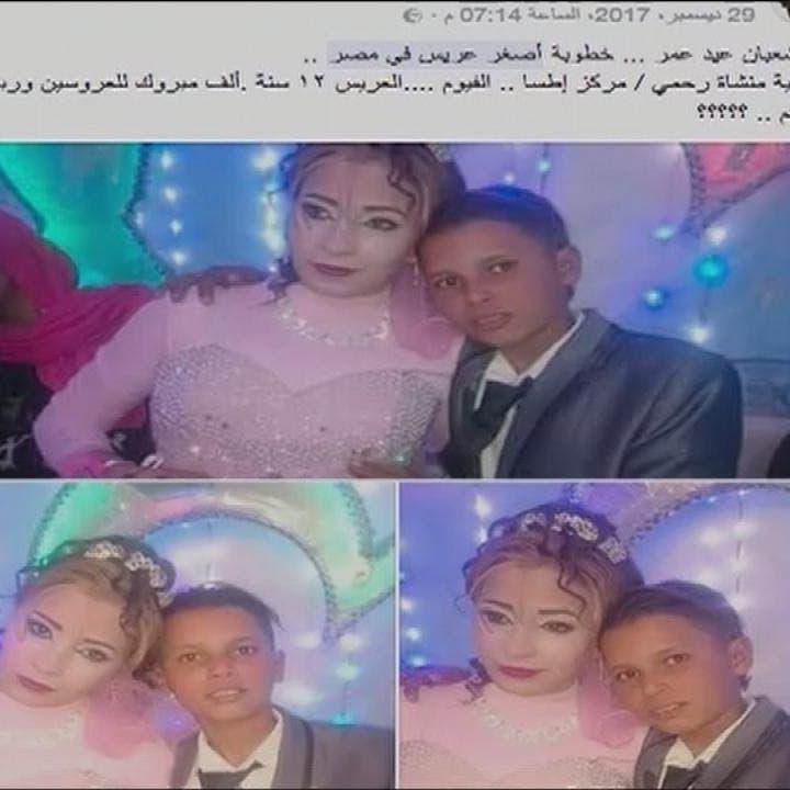 مطالب بوضع تشريعات تمنع ظاهرة زواج القصر في مصر