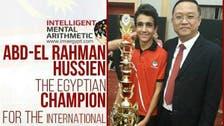 Egyptian boy wins 'smartest child in the world' title in Malaysia competition